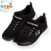 《布布童鞋》SKECHERS_DYNAMIGHT_閃耀黑色兒童機能運動鞋(17~23公分) [ N8F01LD ]