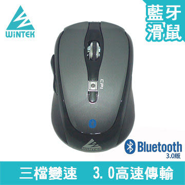 [富廉網] WiNTEK 文鎧 6100 藍芽無線光學滑鼠
