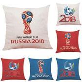 2018世界盃 足球主題裝飾抱枕