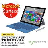 TWMSP★按讚送好禮★EyeScreen 微軟 Microsoft Surface 3 保固半年 EverDry PET 防指紋 螢幕保護貼