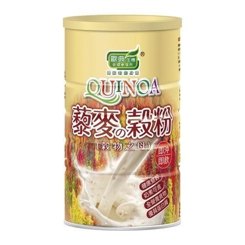 【歐典生機】藜麥榖粉450克/瓶