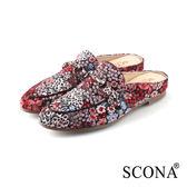 SCONA 蘇格南 復古印花穆勒鞋 紅色 22710-2