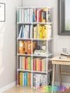 書架透明帶門防塵學生家用多功能兒童簡易書櫥架宿舍班級收納書櫃 2021新款書架