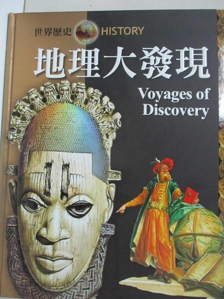 【書寶二手書T1/歷史_FL4】地理大發現 = Voyages of Discovery_尼爾毛律士(Neil Morris)原著; 戴月芳總編輯