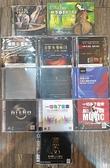 【停看聽音響唱片】【CD】8月/12月台北&高雄音響展紀念CD12片一组 絕版品限量