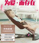 哄睡搖椅  嬰兒搖椅搖籃寶寶安撫躺椅哄睡搖籃床兒童哄睡神器
