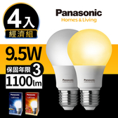 【Panasonic 國際牌】4入經濟組 9.5W LED 燈泡E27白光/黃光 各2入