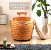 橡木成人木質洗澡桶浴缸沐浴桶泡澡木桶家用實木坐浴盆大人  魔方數碼館