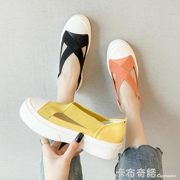 淺口單鞋女夏季鏤空女鞋新款鞋子ins潮百搭厚底一腳蹬休閒鞋 卡布奇諾