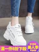 增高鞋女懶人鞋小白鞋 女春款老爹鞋女insbf內增高配裙子的鞋子女鞋季顯瘦