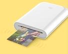 【鼎立資訊】小米便攜相片印表機 相片打印機-內附5張背膠相紙(台灣公司貨/台灣保固)