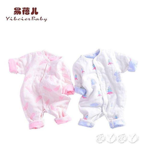 嬰兒連體衣 嬰兒連體衣春秋裝長袖男0女寶寶紗布衣服3個月新生兒哈衣爬服睡衣 【全館9折】