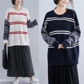 條紋休閒套頭毛衣女秋冬 韓版寬鬆大尺碼顯瘦減齡長袖針織上衣潮 降價兩天