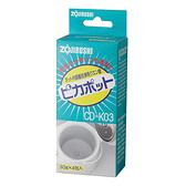 象印CD-K03E檸檬酸清洗劑【愛買】