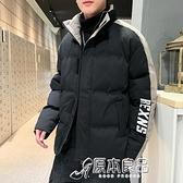 棉外套男 棉衣男裝2020年新款外套秋冬季加絨加厚羽絨棉服韓版潮流潮牌棉襖 17 新年特惠