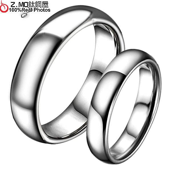 [Z-MO鈦鋼屋]亮面鎢鋼戒指/精緻平滑/男女對戒/時尚百搭單件價【BKW101】