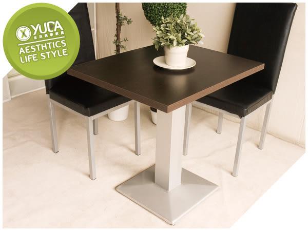 【YUDA】伯爵桌(銀腳)《六入以上$2140 》餐廳用餐桌  四人餐桌/小餐桌 新竹以北免運