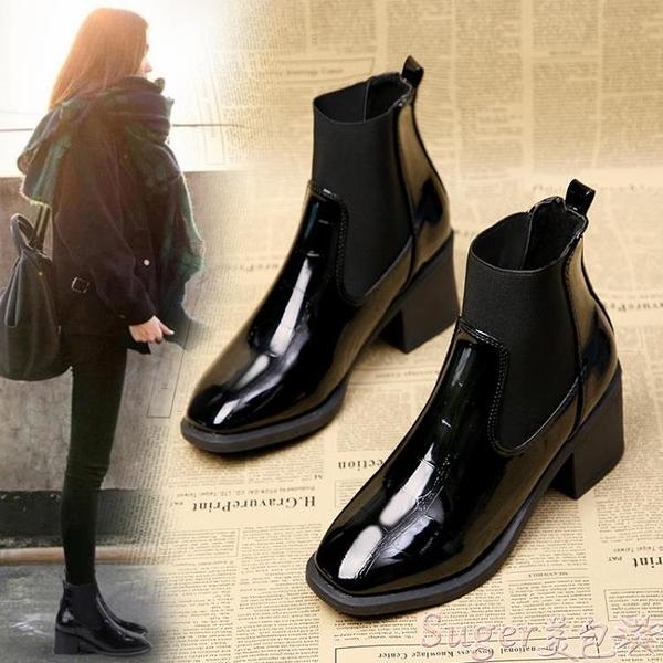 粗跟短靴 馬丁靴女春秋季新款英倫風粗跟增高皮面網紅復古高跟短靴秋冬 suger