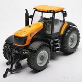 美致合金工程車拖拉機玩具拖拉機模型合金拖拉機車模男孩玩具車模TA3770【 雅居屋 】