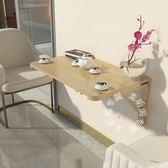 訂製   雙支撐連壁桌掛墻桌靠墻折疊桌實木壁掛桌電腦桌餐桌書桌墻壁桌子igo   易家樂
