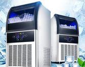 樂創制冰機商用奶茶店酒吧KTV大中小型家用全自動加水方冰制冰機  享購  igo  220v
