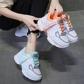 運動鞋 老爹鞋女潮2021新款春季網紅百搭超火輕便白色運動鞋子【快速出貨八折好康】