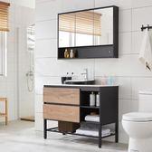 北歐浴室櫃組合免漆實木簡約洗手盆櫃廁所洗臉面池衛生間洗漱台wy