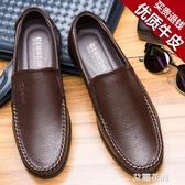 男士商務休閒男鞋秋季父親軟底防滑中老年人爸爸鞋透氣圓頭皮鞋男『艾麗花園』