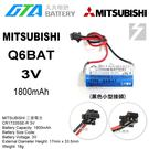 ✚久大電池❚ 日本 三菱 MITSUBISHI Q6BAT CR17335SE-MC 130376 BKO-C1081 CR17335SE-R MI3