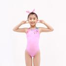 MARIUM小女競賽型泳裝-呷甜甜 MA...