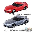 TOMICA多美小汽車 No.117 豐田Toyota Supra +初回 (2台一起賣) 79921 新車貼