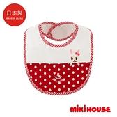 MIKI HOUSE 日本製 刺繡款舞颯兔海軍風圍兜