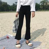 2019韓版春裝高腰白色九分微喇叭牛仔褲女彈力毛邊闊腿9分款『小淇嚴選』