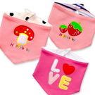 台灣現貨童裝 三角巾圍兜/口水巾 雙面純棉3件組-草莓蘑菇組