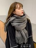 圍巾女秋冬季純色仿羊絨文藝百搭中國紅長款春秋空調房保暖披肩厚