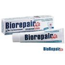 【BioRepair 貝利達】 Plus+ 牙膏100ml-抗敏加強型