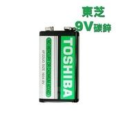 TOSHIBA 東芝 9V 碳鋅電池 10顆入 /盒