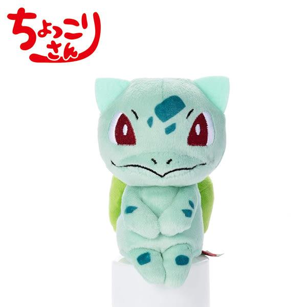 日本正版妙蛙種子排排坐玩偶Chokkorisan玩偶寶可夢神奇寶貝拍照玩偶T-ARTS 289729