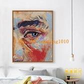 diy數字油彩畫手工填充抽象手繪填色涂色客廳油畫北歐裝飾畫【輕奢時代】
