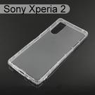 【ACEICE】氣墊空壓透明軟殼 SONY Xperia 2