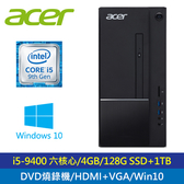 【Acer 宏碁】Aspire TC-860 九代i5 六核雙碟桌機