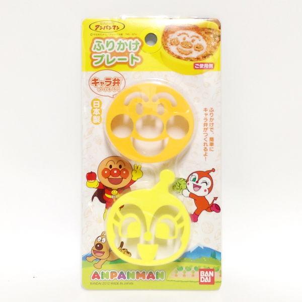 PS 日本製 ANPANMAN 麵包超人 造型粉篩麵 圖案壓模 2入 - 超級BABY