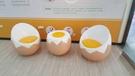 【南洋風休閒傢俱】設計單桌系列- 雞蛋造型桌 塑料pp桌 玻璃鋼 玻璃纖維FRP桌