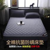 海綿床墊1.8m床加厚榻榻米墊子學生宿舍1.5m床褥墊被1.2米席夢思 英雄聯盟igo