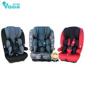 YoDa 第二代成長型兒童安全座椅 極地迷彩/騎士黑/耀眼紅