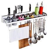 廚房置物架 壁掛式多功能省空間收納架子