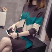 大碼女裝2019秋冬新款中長款毛衣針織打底衫胖妹妹遮肚顯瘦洋裝 韓語空間