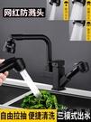 廚房龍頭家用洗碗池菜盆水槽冷熱抽拉式水龍頭伸縮可旋轉網紅防濺WD 小時光生活館