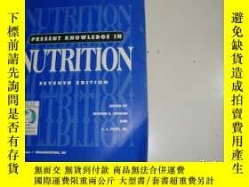 二手書博民逛書店PRESENT罕見KNOWLEDGE IN NUTRITION