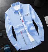 春季白色長袖襯衫男士韓版修身青少年春裝男生休閒襯衣潮男裝寸衫『摩登大道』